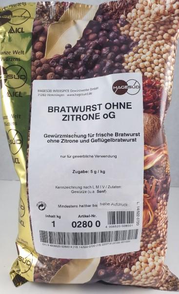 Bratwurst ohne Zitrone Hagesüd VE 1kg